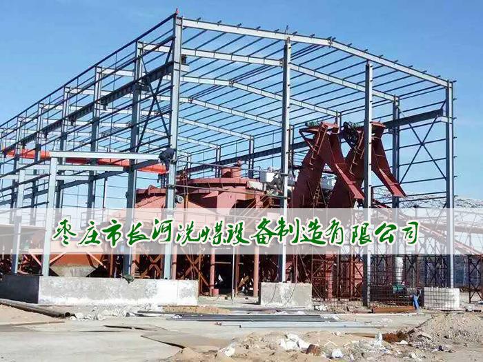 枣庄市长河bob官方平台设备制造有限公司100万吨成套bob官方平台设备