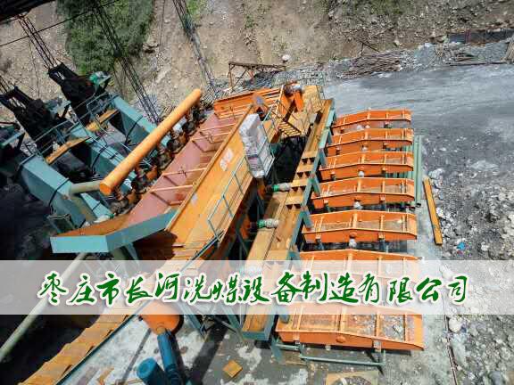 重庆晶宝煤矿80万吨 bob官方平台设备安装现场