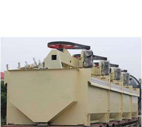 XJM-KS系列浮选机