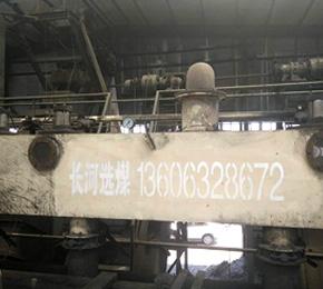 内蒙古60万吨洗煤设备