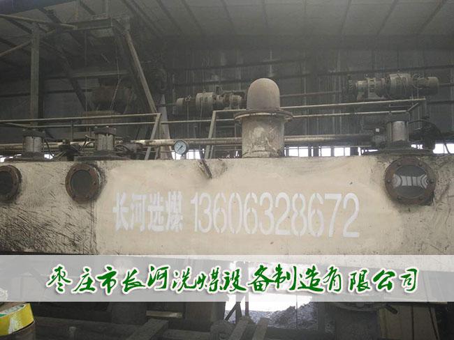 内蒙古60万吨成套bob官方平台设备图一