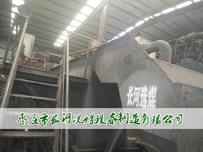 60万吨级成套选煤设备图
