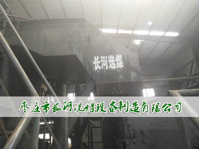 60万吨内蒙古bob官方平台设备实拍图